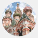 La catedral de la albahaca del santo pegatina redonda
