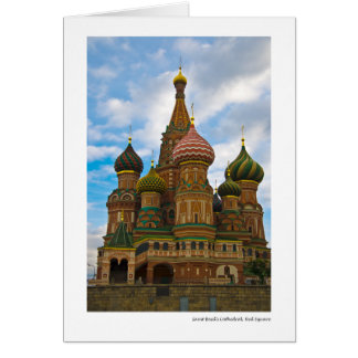 La catedral de la albahaca del santo, Plaza Roja Tarjeta De Felicitación