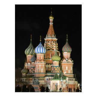 La catedral de la albahaca del santo postales
