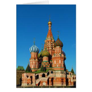 La catedral Moscú Rusia de la albahaca del santo Felicitacion