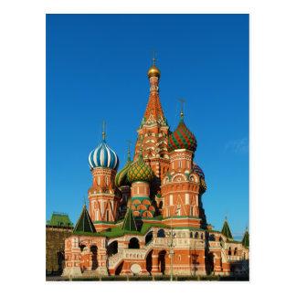 La catedral Moscú Rusia de la albahaca del santo Tarjetas Postales