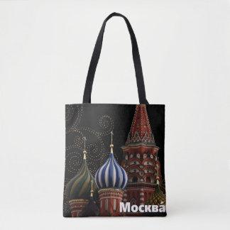 La cebolla de la iglesia de la catedral de Moscú Bolsa De Tela