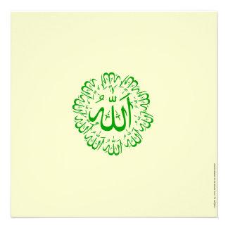 La celebración musulmán de la recitación de Qurani Comunicados Personales