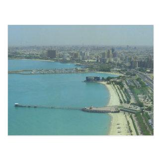 La ciudad de Kuwait - opinión del birdeye Tarjetas Postales