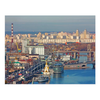 La ciudad del negocio y de la industria de Kiev aj Tarjetas Postales