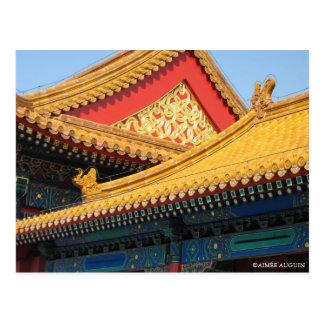 La ciudad Prohibida en la postal de China