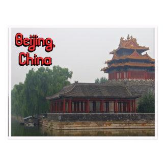 La ciudad Prohibida Pekín Tarjeta Postal