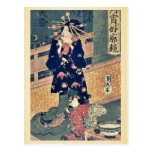 La cortesana Taisei por Utagawa, Sadahide Postal