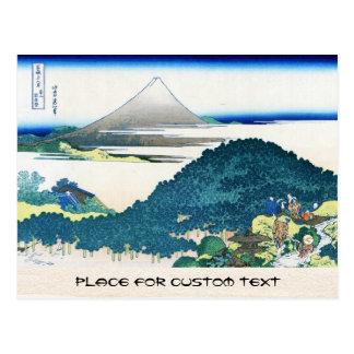 La costa de siete leages en Kamakura Hokusai Tarjetas Postales