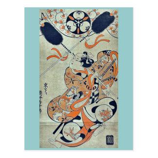 La danza de la lanza por Torii, Kiyonobu Ukiyoe Tarjeta Postal