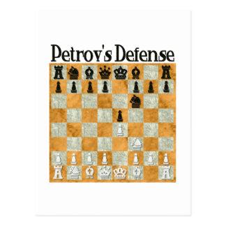 La defensa de Petrov Postales