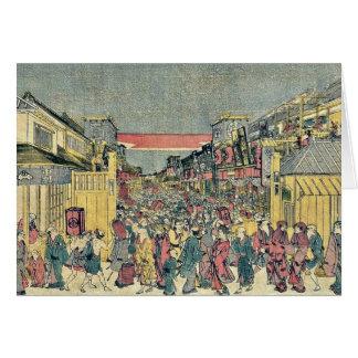 La demostración de la noche por Utagawa, Toyoharu Felicitaciones