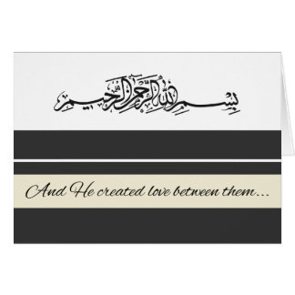 La enhorabuena islámica que casa el DUA de la boda Tarjetas