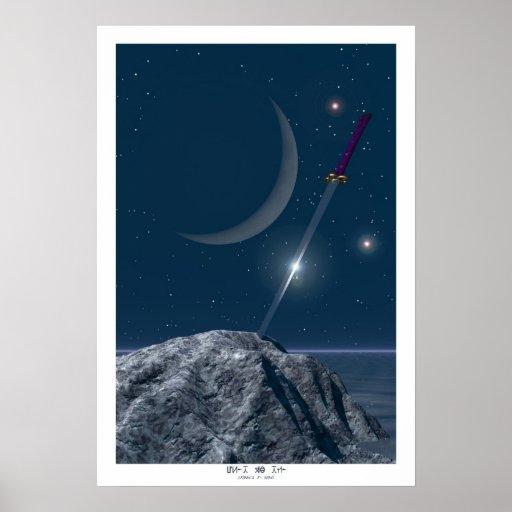 La espada y la luna poster
