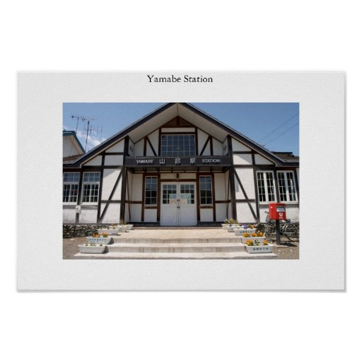 La estación de Yamabe Impresiones