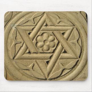 La estrella de David grabó en la piedra - judaísmo Alfombrillas De Raton