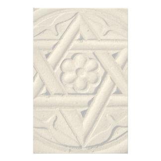 La estrella de David grabó en la piedra - judaísmo Papeleria De Diseño