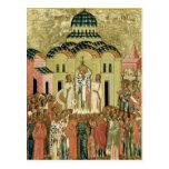 La exaltación de la cruz tarjetas postales