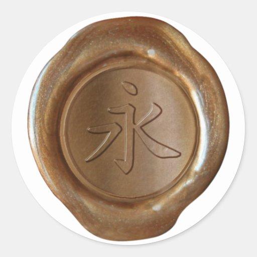 La falsa cera sella - cobre - el kanji - ETERNIDAD Pegatina Redonda