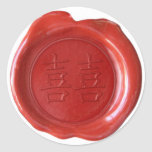 La falsa cera sella - kanji japonés - FELICIDAD Etiqueta Redonda