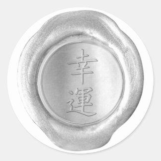 La falsa cera sella - plata - el kanji - BUENA Pegatinas Redondas