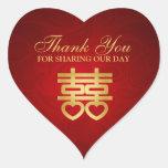 """La felicidad doble china """"le agradece """" calcomanías de corazones personalizadas"""