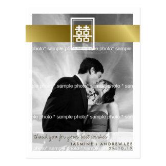 La felicidad doble simple del boda chino le postal
