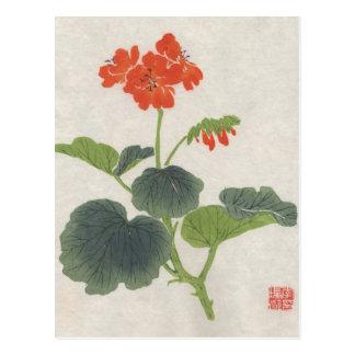 La flor asiática florece postal del vintage
