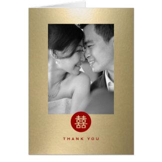 La foto doble china del boda de la felicidad le tarjeta pequeña