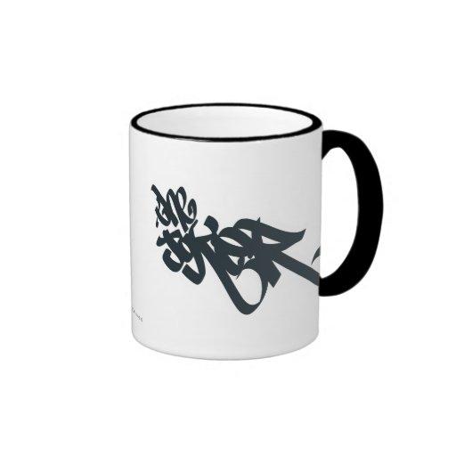 La fuente de la calle del comodín taza de café