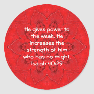 La fuerza de versos de la biblia de dios cita el pegatina redonda