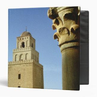 "La gran mezquita, Aghlabid, ANUNCIO 836-875 Carpeta 1 1/2"""