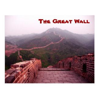 La Gran Muralla #3 Tarjeta Postal