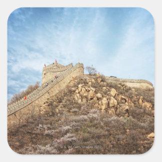 La Gran Muralla de China fuera de Pekín Calcomanía Cuadradas Personalizada