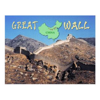 La Gran Muralla de China Tarjeta Postal