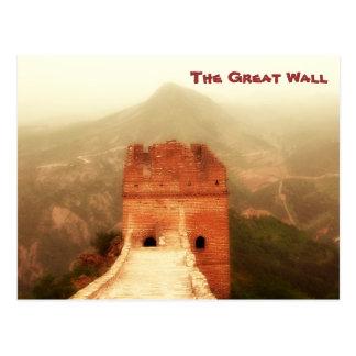La Gran Muralla Tarjeta Postal