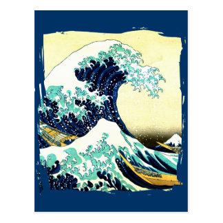 La gran onda de Kanagawa (神奈川沖浪裏) Postal