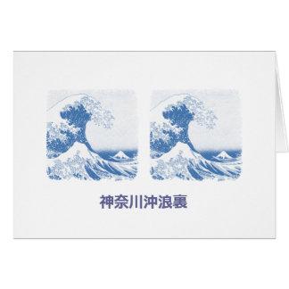 La gran onda de Kanagawa (神奈川沖浪裏) Tarjeta De Felicitación