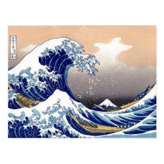 La gran onda de Kanagawa - 神奈川沖浪裏 Tarjeta Postal
