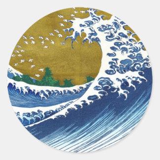 La gran onda de Kanagawa de Katsushika Hokusai Pegatina Redonda