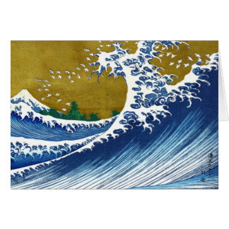 La gran onda de Kanagawa de Katsushika Hokusai Tarjeton