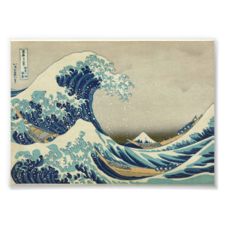 La gran onda de Kanagawa Fotografias