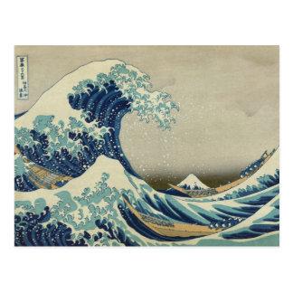 La gran onda de Kanagawa Tarjeta Postal