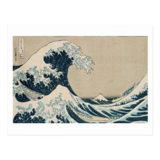 La gran onda de Kanagawa vistas del monte Fuji Tarjeta Postal