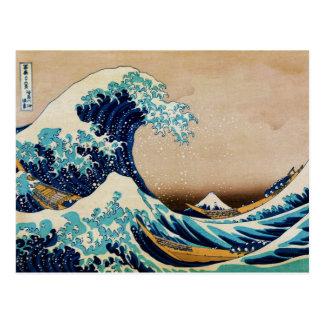 La gran onda del japonés de Hokusai Postales