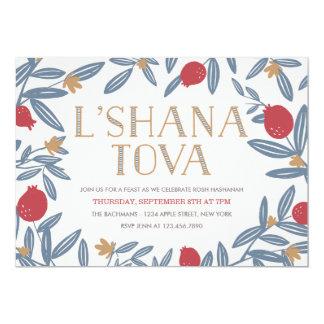 """La granada Rosh floral Hashanah invita Invitación 5"""" X 7"""""""