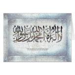 la ilaha ill Allah - Shahada - Card