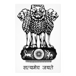 La India Ashoka Chakra Papeleria De Diseño