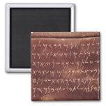 La inscripción del sarcófago de imán cuadrado