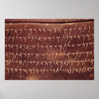 La inscripción del sarcófago de impresiones